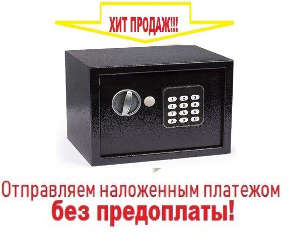 Акция. Новые. Взломостойкий сейф 380х300х300мм. с электронным замком