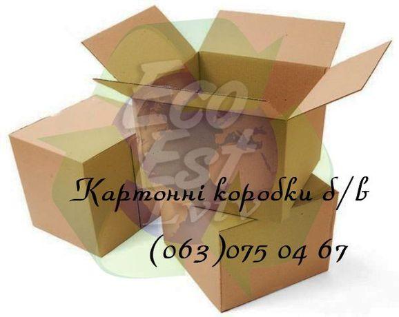 гофротара коробка картонна 5-шарова різних розмірів