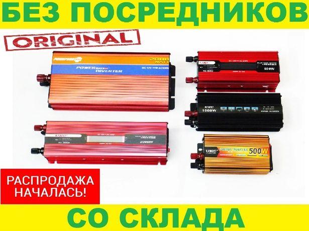 Преобразователь 12v-220v 24v-220v Инвертор. Подзарядка. Плавный пуск