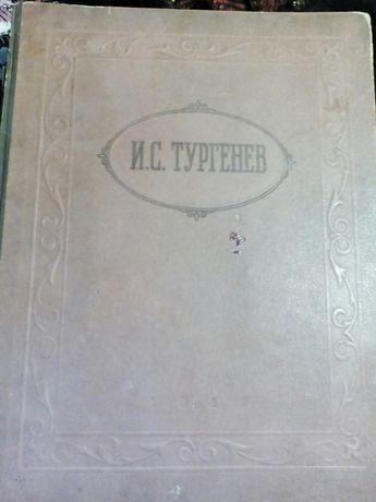 Книга издана 1947 г. Тургенева
