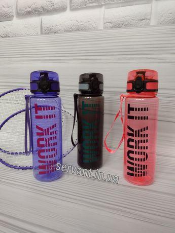 Бутылка для воды с носиком 450мл.Бутылка для спорта/поилка