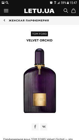 Парфюмерная вода TOM FORD Velvet orchid 100ml