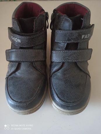 ботиночки кроссовки кожаные на липучках 29р+подарок сквиш