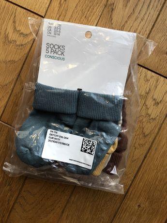 Детские носки Н&М с прорезиненной подошвой