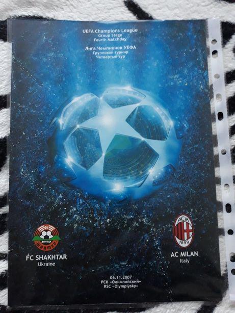 Продам журнал Лиги Чемпионов посвящённый матчу Шахтер-Милан 2007 года
