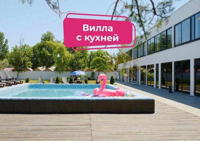 Вилла, дом, коттедж с бассейном