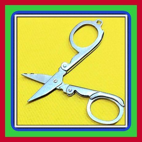 Uniwersalne Składane Malutkie Turystyczny Nożyczki Metalowe