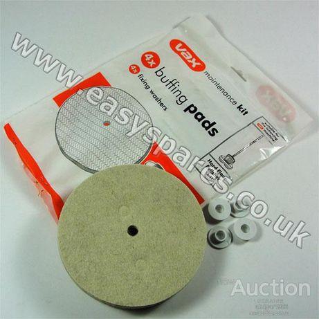Круг полировочный из войлока Англия Английская шерсть.Genuine VAX VS-1