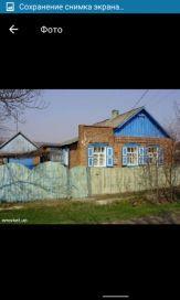 Продам дом в г. Северск, Донецкая обл.