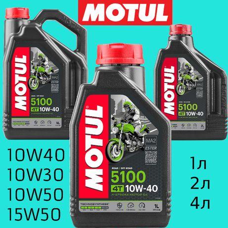 Моторное масло MOTUL 5100 4T 10W40 для мотоцикла. МОТО МАСЛО. ОРИГИНАЛ