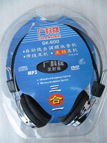 Наушники беспроводные GK-600 с FM приемником и трансмиттером, новые