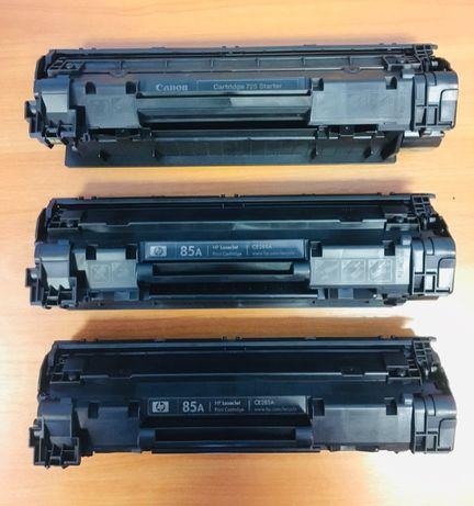 Картриджи HP 85A (CE285A) и Canon 725, тонер C-EXV 14.