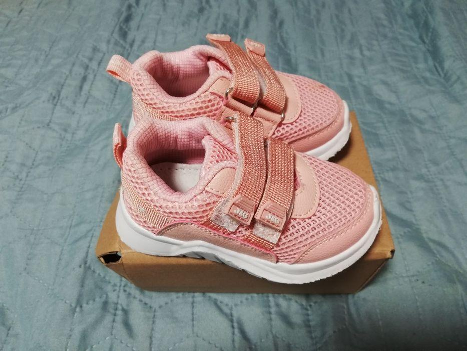 Продам кросівочки Стадница - изображение 1