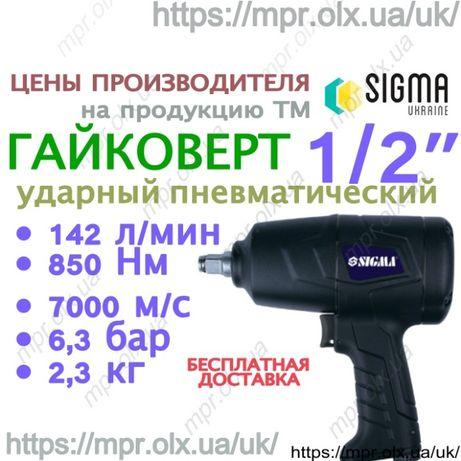 """Ударный гайковерт Twin Hammer 1/2"""", 850 Нм, Profi SIGMA 6712071 пневмо"""