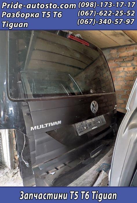 Двери VW Volkswagen Multivan T6 Фольксваген Т6 Розбірка Разборка Львов - изображение 1