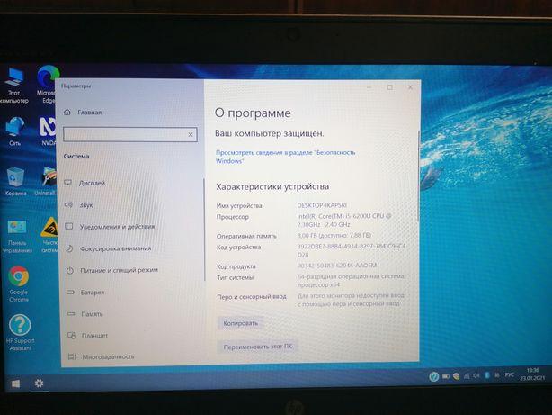 Ноутбук HP Elite book 840 g3 Intel core i5 ddr 4