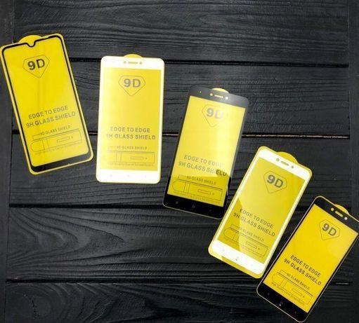 5D СТЕКЛО Huawei Honor 7X/8X/Nova 4/P20/Lite E/Pro/P30 Lite/P40/Хуавеи