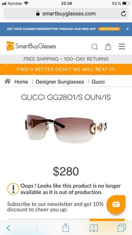 Очки GUCCI Designer Sunglasses Brown Bamboo оригинал