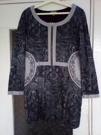 Платье демисезонное размер М