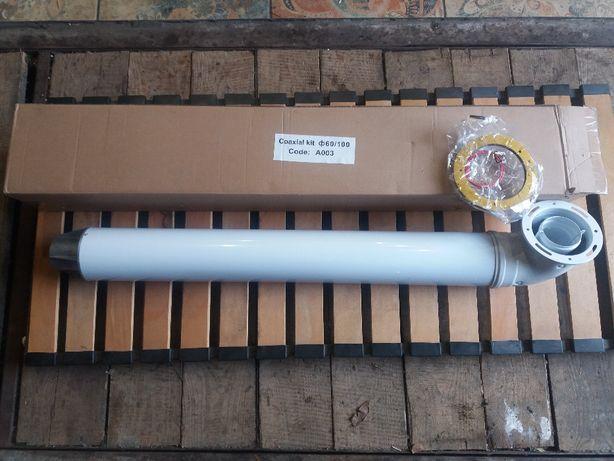 продам коаксіальний димохід (для настінного турбованого котла) універс