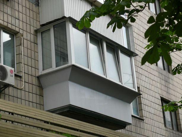 Французский балкон под ключ Киев, Вынос, утепление, обшивка, .