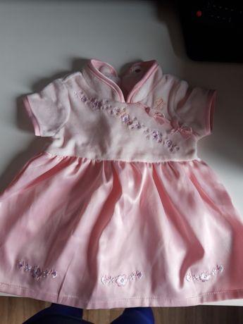 Śliczna sukienka r.62