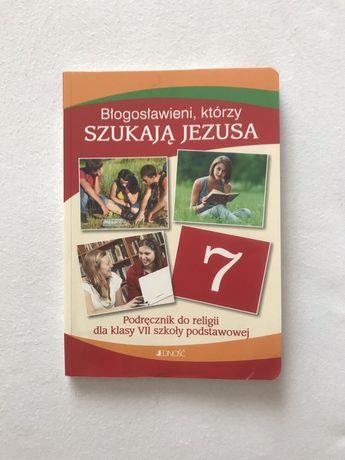 Podręcznik do religii kl. 7