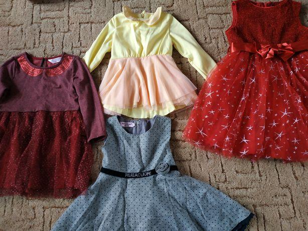 Платья праздничные колокольчик от года до трёх