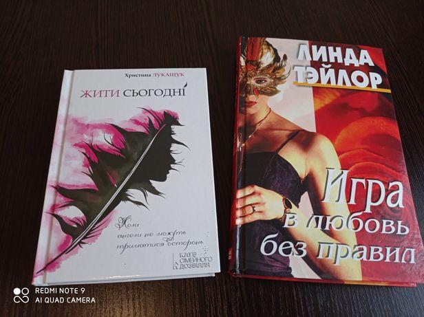 Книги (художественная литература)