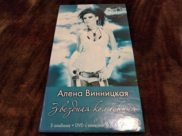 Алёна Винницкая-Звездная коллекция.3 CD+DVD