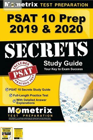 PSAT10 - учебное пособие для подготовки студентов