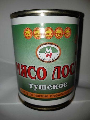Тушенка Беларусь мясо лося