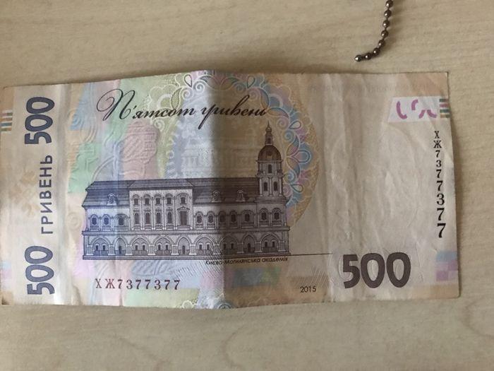 Купюра 500 грн (хж7377377) Киев - изображение 1