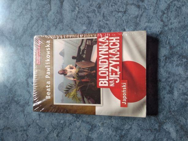 Blondynka na językach japoński + płyta CD NOWA