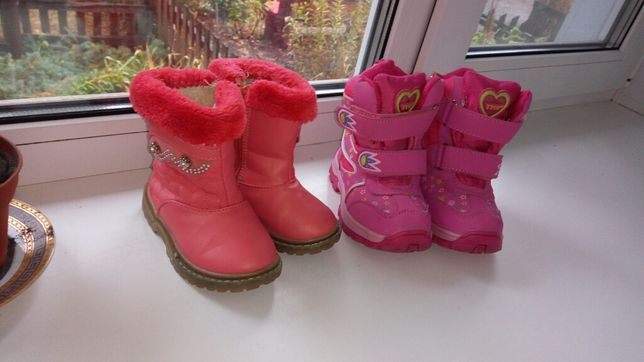 Сапожки, ботинки 27 размер