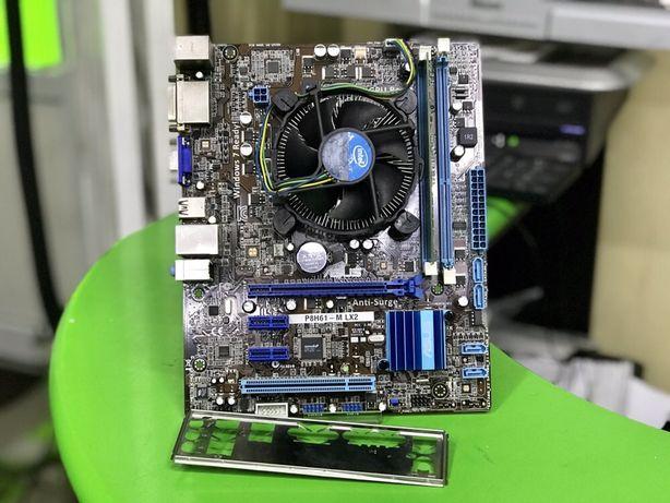 Комплект Мат плата Asus P8H61-M LX2 + Core i3-2120 + 4Gb DDR3
