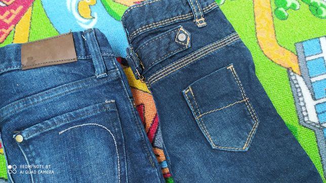 Spodnie jeans dżinsowe chłopięce