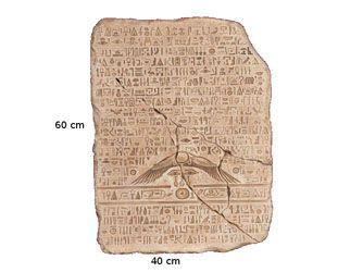 płaskorzezba do kolekcji kolekcja rzezba egipska egipt egipty gipsowa