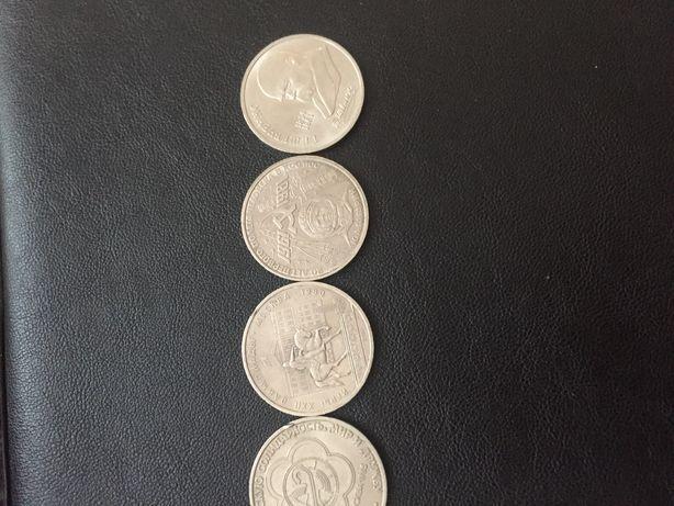 1 рубль ссср стан на фото