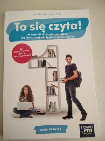 To się czyta j.polski szkoła branżowa NOWA