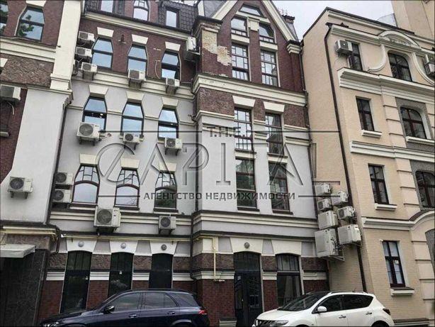 Продажа квартиры под офис 165 м2 на Воздвиженке