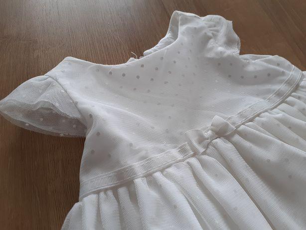 Sukieneczka r. 74 chrzest