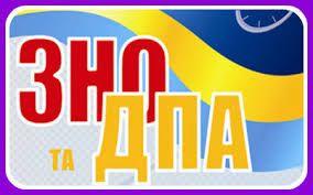 Репетитор украинского языка