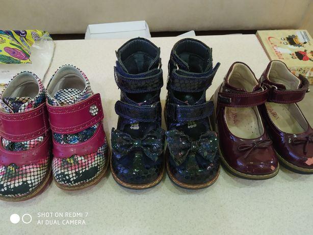 1000 грн. - три пары. Ортопедическая обувь 22 размер Woopy, Cezara