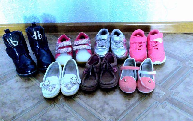 Сапожки, туфли, кроссовки