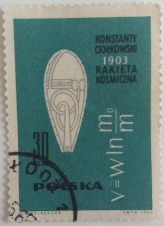 Znaczki pocztowe, Polska 1963, Zdobywanie kosmosu