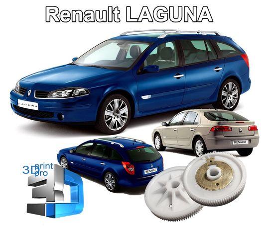 Шестерня заднего стеклоочистителя Renault Laguna, шестерня Рено лагуна