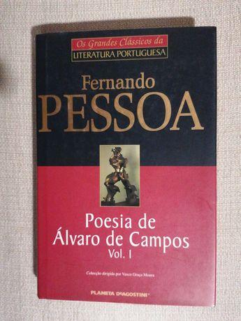 Fernando Pessoa - Poesia de Álvaro de Campos vol. I