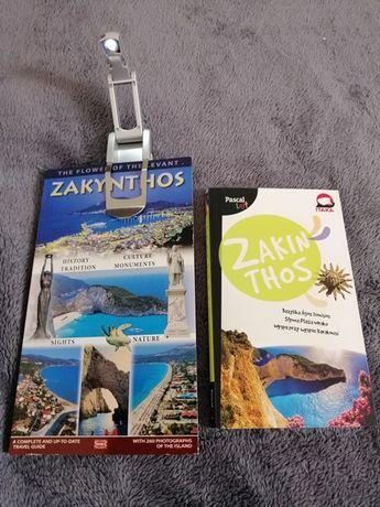 Zakinthos, Przewodnik x 2 + lampka do czytania w podróży