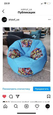Кресло мешок кресло мяч кресло пуф мячик пуфик футбольный мяч мебель